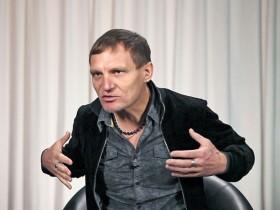 Олег Гитара