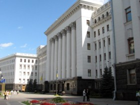 Администрация Главы Украины