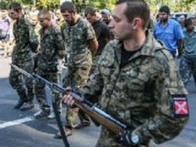 """На """"параде"""" в Донецке были не захваченные, а заложники боевиков"""