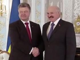 Пошенко,Лукашенко,