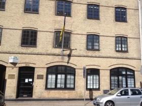 представительство Украины в Копенгагене