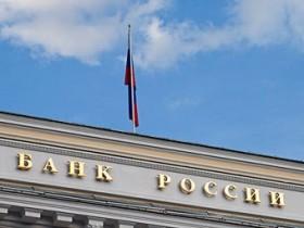 Центральный банк,рф