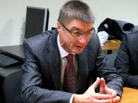 Андреас Шокенгофф