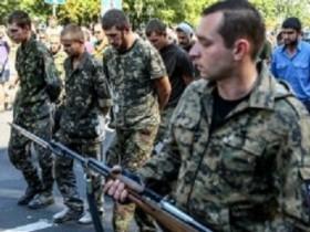 В плен к боевикам после заключительных поединков попали 700 воинов Иначе