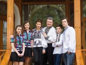 Петр Порошенко с емьей