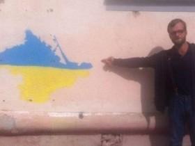 ФОТО: Города РФ наполняются граффити с сине-желтым Крымом