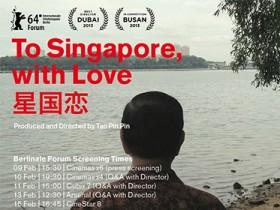 """Фильм """"В Сингапур с любовью"""" запретили в Сингапуре"""