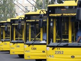 транспорт,тролейбус