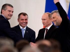 Путин и Аксенов