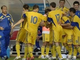 молодежная,сборная,Украины,(U,21)