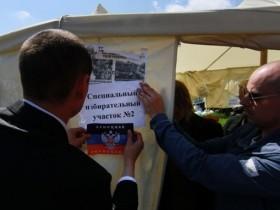 ДНР,референдум,