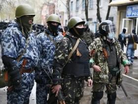 ЛНР,террористы