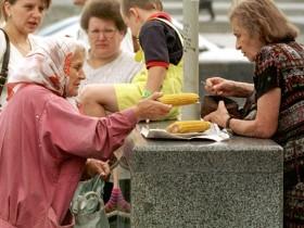 пожилые,пенсионеры,