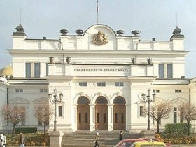 Болгария,парламент
