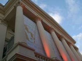 Харьковский академический театр оперы и балета (ХАТОБ)