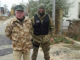 адмирал ФСБ РФ
