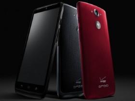 Motorola,Droid Турбо