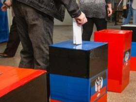 ДНР выборы