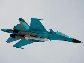 бомбовоз РФ Су-34