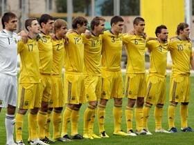 молодежная,сборная,Украины