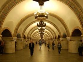 метро Золотые ворота