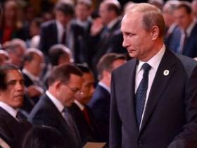Мировые руководители не намерены даже находиться рядом с Путиным (ФОТО)