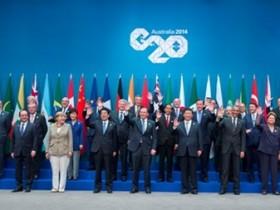 G20,саммит