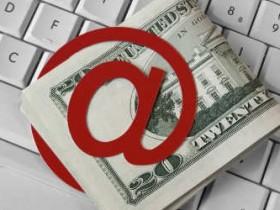 Электронные денежные средства