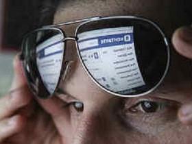 """Роскомнадзор о завершении легализации контента """"ВКонтакте"""""""