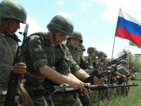 Рссийские солдаты