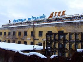 """На киевском заводе """"АТЕК"""" изъято оружие"""
