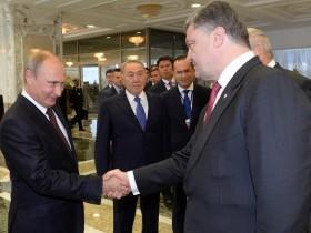 Порошенко и Путин,Порошенко и Путин