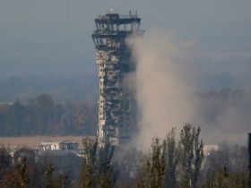 Донецкийии аэродром