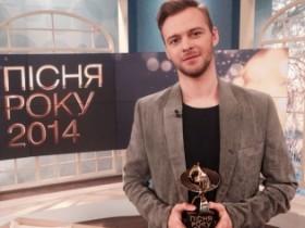 Песня Макса Барских объявлена самой лучшей в 2014 году