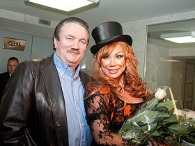 Мария Распутина с супругом