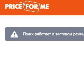 PriceForMe.com