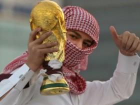 ЧМ-2022,Катар,арабы,