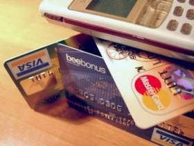 кредитные,карты