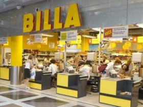 Сеть Billa откроет 3 супермаркета в Киеве и области