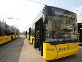 Общественный транспорт в Киеве продолжает дорожать