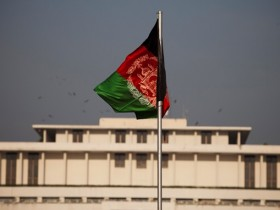 Афганистан,Кабул,