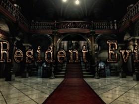 Resident Evil Z