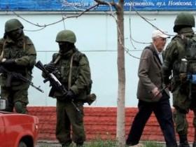 Крымские события