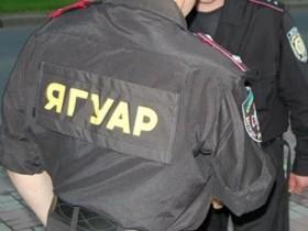 ягуар,спецназ украина
