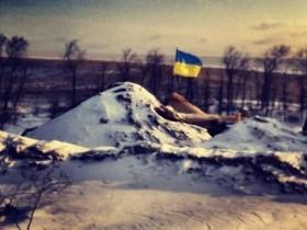 флаг украиныюГранитное,