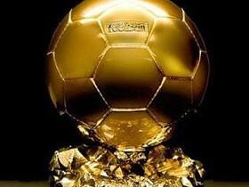 Золотой мяч