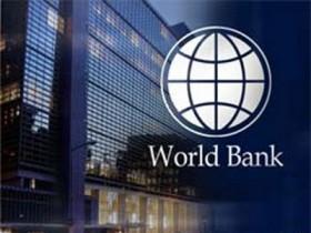 всемирный,банк
