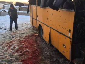 Теракт под Волновахой: 10 погибших (ФОТО+ВИДЕО)