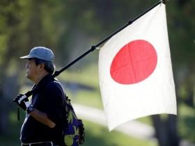 Япония армия