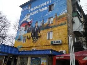 севастополь,Крымнаш,